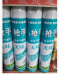 临沂酒精杀虫气雾剂厂家便宜的杀虫气雾剂代加工
